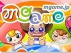 エムゲーム(mgame)