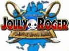 ジョリーロジャー ~謎の文明と海賊島~